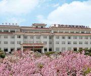 Photo of the hotel Quansheng Hotel - TaiAn