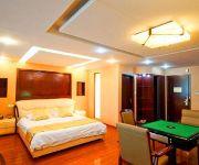 Photo of the hotel Taian Shanshuijiahui Business Hotel