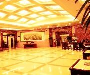 Photo of the hotel Wu Ma Hotel - Taian