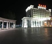 Photo of the hotel Xishan Hotel