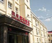 Photo of the hotel Gangxin Hotel - Taiyuan