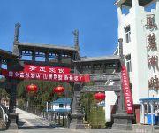 Photo of the hotel Golden Bank Garden Villa Hotel