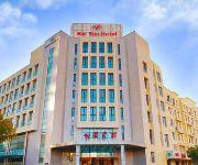 Photo of the hotel Baiyun Hotel - Tianjin