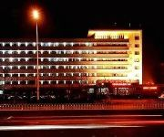 Photo of the hotel Yuanyang Hotel - Tianjin