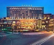 Photo of the hotel Wenzhou Binhai Grand Hotel