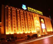 Photo of the hotel New Beacon Sunyee International