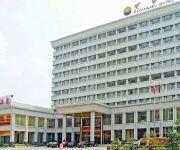 Photo of the hotel Hubei Ziyang Lake Hotel