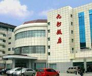 Photo of the hotel Wuhan Jiu Zhou Hotel