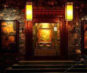 Photo of the hotel Songtsam Retreat Shangri-La