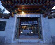Photo of the hotel Songtsam Lodges - Songtsam Shangri-la - Lv Gu Hotel