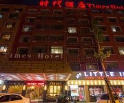 Photo of the hotel Yiwu Times Hotel