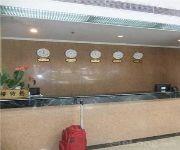 Photo of the hotel Guoheng Hotel