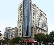 Photo of the hotel East Joy Kelly Hotel - Zhoushan