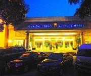 Photo of the hotel New Overseas Chinese Hotel - Zhoushan