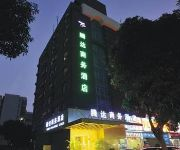 Photo of the hotel Tengda Businss Hotel - Zhuhai