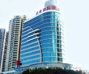 Photo of the hotel Zhuhai Maihao International Hotel