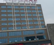 Photo of the hotel City Comfort Inn Zhuhai Xiangzhou Department Store