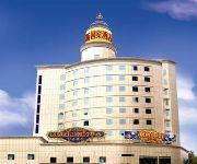 Photo of the hotel Zibo Century Hotel