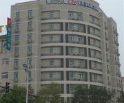 Jin Jiang Inn Baoding Junxiao Plaza
