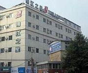 Photo of the hotel Jin Jiang Inn Cheng Gong