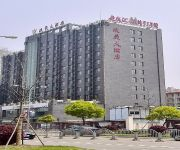 Photo of the hotel Boman Hotel Shanghai