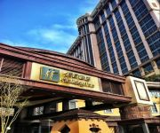 Photo of the hotel Holiday Inn MACAO COTAI CENTRAL