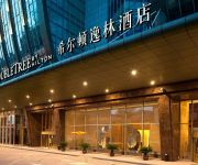 Photo of the hotel DoubleTree by Hilton Shenyang
