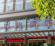 Photo of the hotel Sanming Kejia