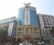 Photo of the hotel Xi Lai Deng Hotel