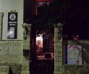 Photo of the hotel Antiche Mura B&B Hotel