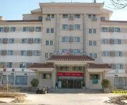 Photo of the hotel Jin Jiang Inn Huanghe San Road