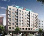 Photo of the hotel Jin Jiang Inn Zhongyin Avenue