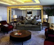 Photo of the hotel Pullman Linyi Lushang