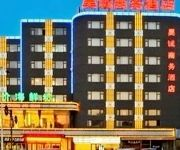 Photo of the hotel Haocheng Business Hotel - Anshan