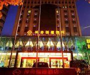 Photo of the hotel Gansu Dunhuang International Hotel