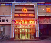 Photo of the hotel Baotou Nanshan Hotel
