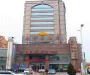Photo of the hotel Baotou Rongzi Hotel