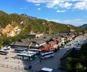 Juyongguan Great Wall Hotel - Beijing