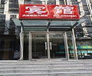 Photo of the hotel Tiantong Xilin Hotel - Beijing