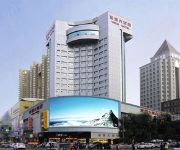 Photo of the hotel Jilin Yatai Hotel