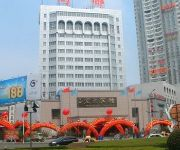 Photo of the hotel Hongda Hotel - Changde
