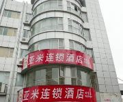 Photo of the hotel Yami hotel  Changde Caifu