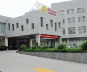 Photo of the hotel 昌乐鸢飞大酒店