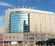 Photo of the hotel Wei'erxin Business Hotel