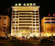 Photo of the hotel Jinshi Huangguan Hotel - Chifeng