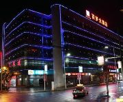 Photo of the hotel yulinjinglong hotel