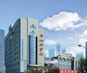 Photo of the hotel Chizhou Hotel - Chizhou