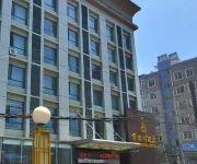 Photo of the hotel Dalian Xiangjunge Hotel
