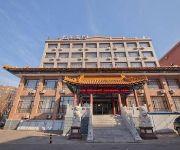 Photo of the hotel Elan Hotel Dalian Airport