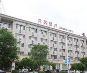 Photo of the hotel Dandong BoYue themed hotel